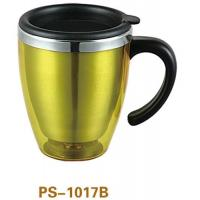 PS Travel mug PS-1017B
