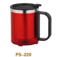 Cheap PS Travel mug PS-220 for sale