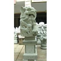 Animal Carving GHG 003