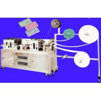 Cheap Face mask blank making machine wholesale