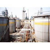 the liquefied petroleum gas storage and ... The Introduction for the Process Pipeline Manufacture and Installation Project >the liquefied petroleum gas storage and transportation facilities and the heat pipe network project