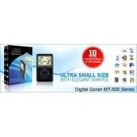 DIGITAL QURAN MT-500 SERIES