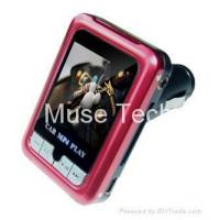 Buy cheap Car MP4 Player FM transmitter from wholesalers