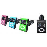 Buy cheap OLED Car MP3 Player FM transmitter from wholesalers