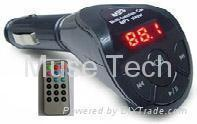 Buy cheap Car MP3 Player FM transmitter 1G/2G/4G from wholesalers