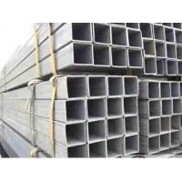 Cheap PRIME HOLLOW SECTION wholesale
