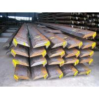 Cheap Steel plate for shipbuilding wholesale