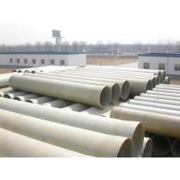 Cheap Process of RPM Pipe wholesale