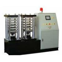 Cheap Lamination Machine RS-LM 42-52C wholesale