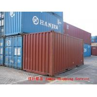 Cheap Second-Hand Container  20'  40' for sale