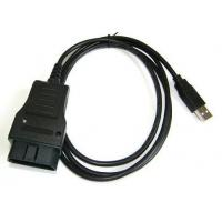 Cheap CMD CAN Flasher V1251 wholesale