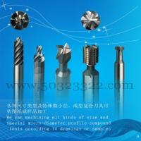 Cheap T type step end mill wholesale