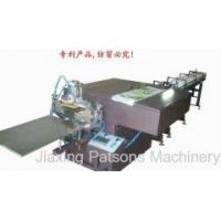 Cheap Toilet paper roll packing machine wholesale