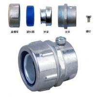 Cheap Straight Pipe/Hose/Tube Coupling (no thread type) (DKJ-2) wholesale