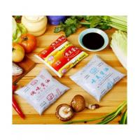 Cheap Haidi Soybean Sauce(Bag-packaged Series) wholesale