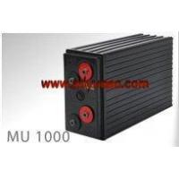 Cheap CSB Battery MU1000S wholesale