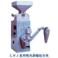 "Cheap LNJ SERIES JET AND HULLER RICE MILL"" wholesale"