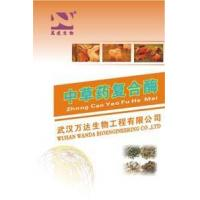 Cheap Chinese Herbal Medicine Compound Enzyme wholesale