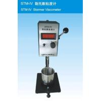 Cheap Storm Viscosimeter wholesale