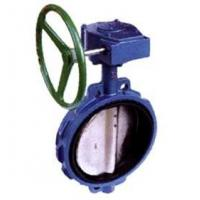 Cheap Rubber lined butterfly valve wholesale