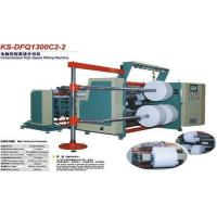 KS-DFQ1300C2-2 PAPER SLITTING MACHINE