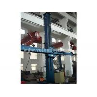 Welding Manipulator Product ID: a006