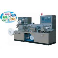Cheap SJ-LX (1-3) Automatic Wet Tissue Packaging Machine wholesale
