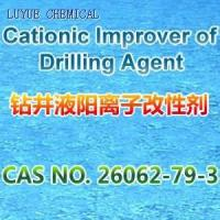 Cheap LYPO-331 Cationic improver of drilling agent wholesale