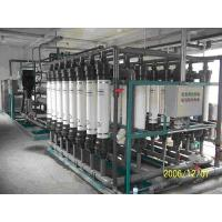 Cheap Water recycling equipment wholesale