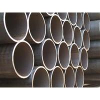 Cheap Welded steel pipe wholesale
