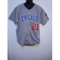 Cheap Mlb replica jerseys,Chicago Cubs 21 Bradley gray wholesale