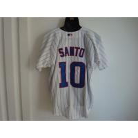 Cheap Mlb replica jerseys,Chicago Cubs 10 Santo white wholesale