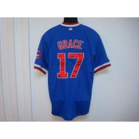Cheap Mlb replica jerseys,Chicago Cubs 17 Grace blue wholesale
