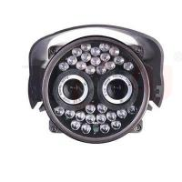 Buy cheap Monitoring/Recording DVR Zoom IR Waterproof Cameras from wholesalers