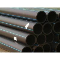 Cheap PE-Water-Supply-Pipe wholesale