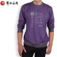 Cheap Foodstuffs Business casual round neck long-sleeved T shirt designs wholesale