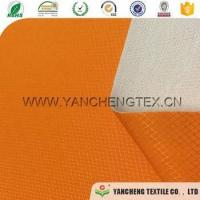 Custom high quality waterproof compound fabric