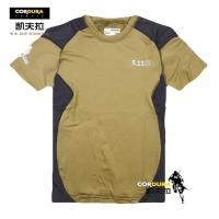 Cheap T-shirt/Polo 2013 models of quick-drying T-shirt wholesale