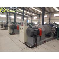 Reclaimed Rubber Machine-Waste Tires Recycling For Reclaimed Rubber Production