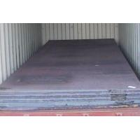 Cheap Steel Plates A515/A516 wholesale