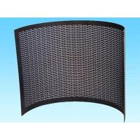 China Rice sieve Rice Screen of rice mill machinery parts on sale