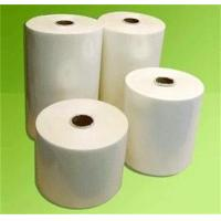 China Bopp gloss thermal lamination film on sale