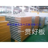 Cheap Glass wool sandwich panel - enterprise mouth type wholesale