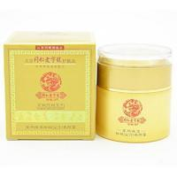 Cheap The old doctor of traditional Chinese medicine effective moisturizing and anti wrinkle SOD honey wholesale