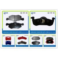 Cheap High Quality Brake Pad/Forland Parts/Auto Parts wholesale