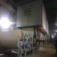 Buy cheap 3200mm 120T/day fluting paper making machine from wholesalers