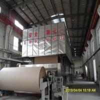 Buy cheap 3200mm 120T/day cardboard paper making machine from wholesalers