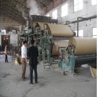 Buy cheap 1880mm 10T/day Craft paper making machine from wholesalers