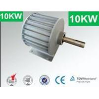 Cheap Hot!!! cheap price wind turbbine use low RPM alternator 220v 5kw with cheap price wholesale