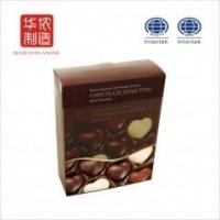 Cheap Skin Care For Face Hot sale convergence chocolate repair facial mask wholesale